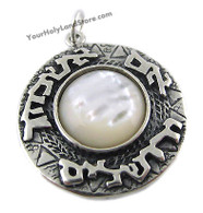 Jerusalem Double Sided Pendant with Mother of Pearl Stone