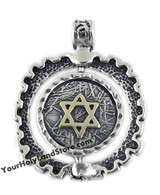 Star of David Double Sided Pendant with Shema Israel Prayer