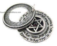 Priestly Blessing (Birkat HaKohanim) Pendant with Star of David
