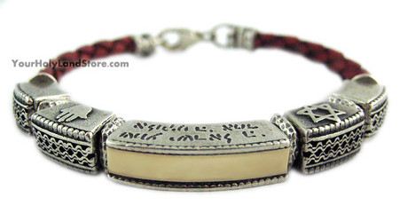 Shema Israel Kabbalah Red Leather Bracelet with Hamsa