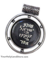Shema Israel Unique Filigree Pendant With Crystal Stone