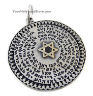 72 Names of God Kabbalah Pendant - Yemenite Design