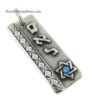 72 Names of God Kabbalah Pendant