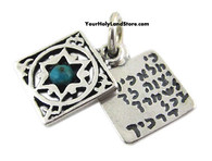 Hebrew Blessing Double Pendant with Star of David