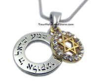 Shema Yisrael and Star of David Necklace
