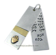 14K Gold Hamsa with Protection Ana BeKoach Prayer