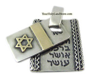 Star of David Kabbalah Necklace with Blessings and Ana BeKoach