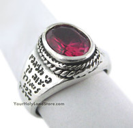 Silver and Ruby Protection From Evil Eye Kabbalah Ring