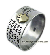 Silver and Gold 72 Names of God Kabbalah Ring with Hamsa