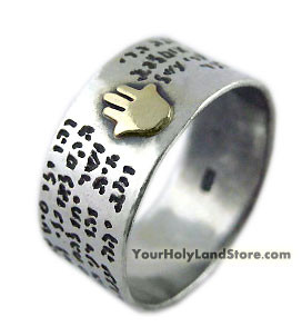 72 Names of God Kabbalah Ring with Hamsa