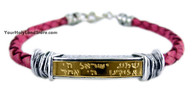Silver and Gold Shema Israel Pink Leather Bracelet