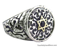 Lion of Judah Ring with Star of David and Protection Blessing