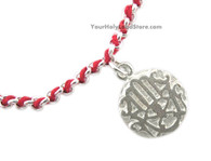 Kabbalah Red String Bracelet with Hamsa Pendant and Blessing