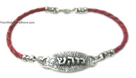 Kabbalah Red String Bracelet for Good Health and Recovery