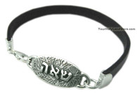 Kabbalah Leather Bracelet - I Have Found the One