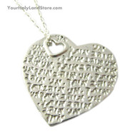 I Love You in Hebrew and English Heart Pendant