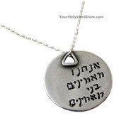 """We are believers, children of believers"" Silver Pendant"