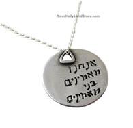 """We are believers, children of believers"" Silver Pendant"