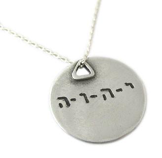 Yahweh Sacred Name Pendant