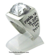 Silver and Zircon Hebrew Blessing Ring with Golden Star of David