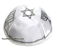 Kippah with Menorah, Star of David and Ten Commandments