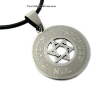 Shema Yisrael and Star of Magen David Necklace
