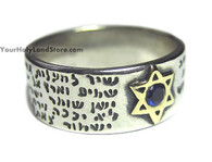 Shir LaMaalot Ring with Star of David