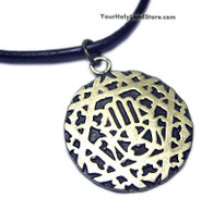 Hamsa Hand and Star of David Necklace with Blessing