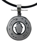 Shema Yisrael and Hamsa Hand Necklace