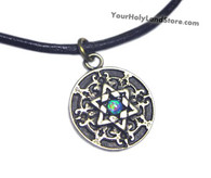 Star of Magen David Necklace with Blessing
