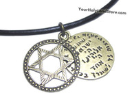 Star of Magen David Necklace with Protection Blessing