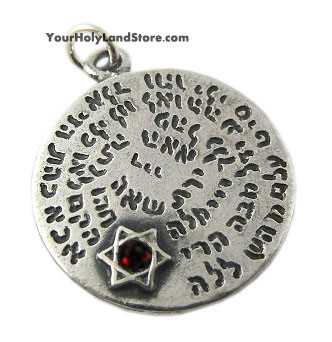 72 Names of God Pendant