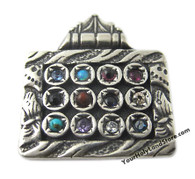 Hoshen Pendant with Priestly Blessing