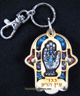 Hamsa Key Holder - Against Evil Eye