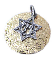 Gold Filled and Silver Shema Yisrael Pendant