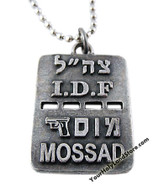 Mossad Dog Tag Necklace