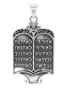 Jewish Ten Commandments Pendant