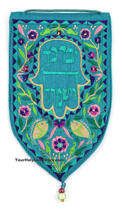 Priestly Blessing Tapestry