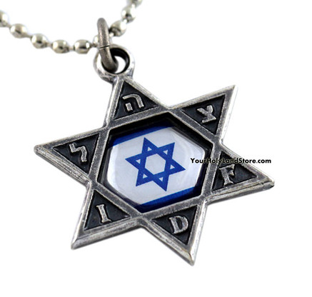Israel Flag & IDF Star of David Necklace