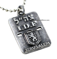 IDF Dog Tag