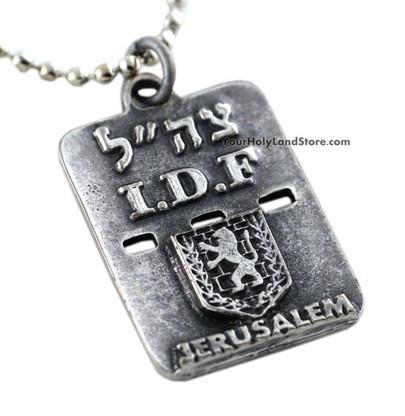 IDF Dog Tag