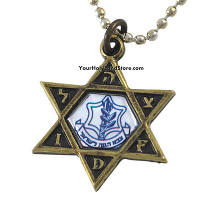 Israeli Army Star of David Necklace