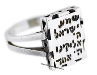 Sterling Silver Hand Engraved Ring - Shema Yisrael