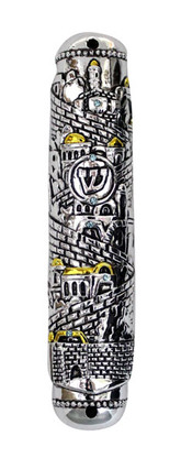 Mezuzah Case with Jerusalem Views