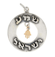 Sterling Silver Shema Yisrael Pendant with Hamsa