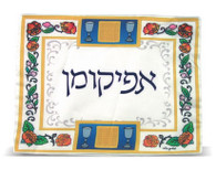 Jewish Passover Afikoman Cover