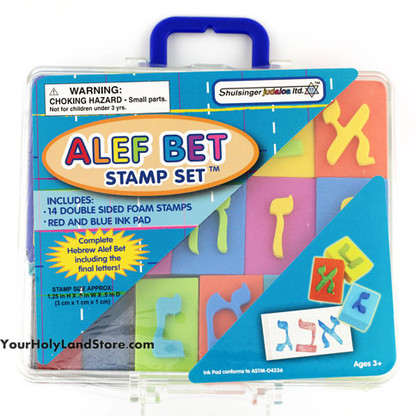 Hebrew Alphabet Stamp Set