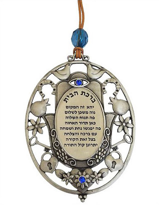 Hamsa with Home Blessing