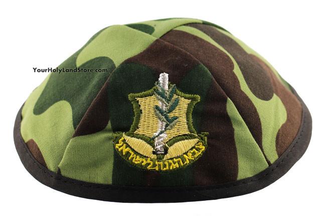 IDF Yamaka