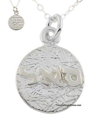 Kabbalah Pendant with Prosperity Blessing